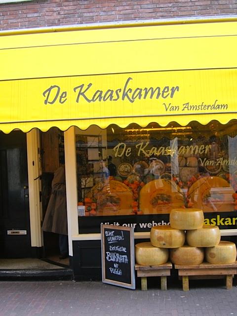 De Kasskamer, in the Nine Streets shopping area