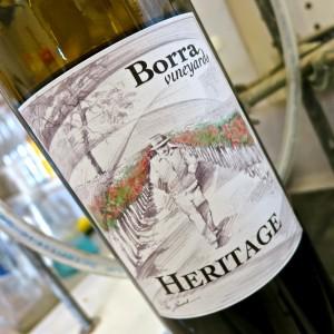 IMG_3451-300x300 Borra wine